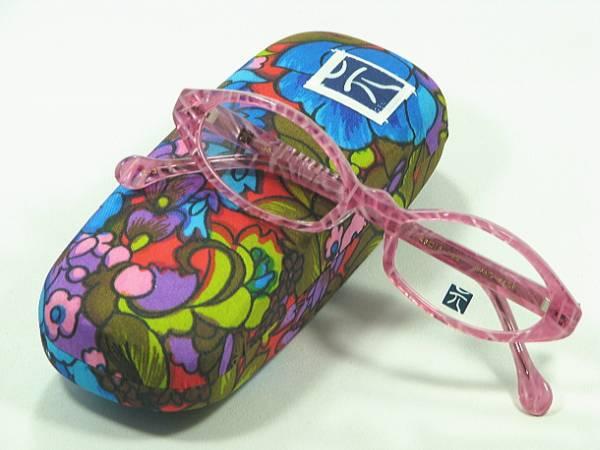 Free Shipping【original】Japan by skilled craftsmen who gem glasses 38-3