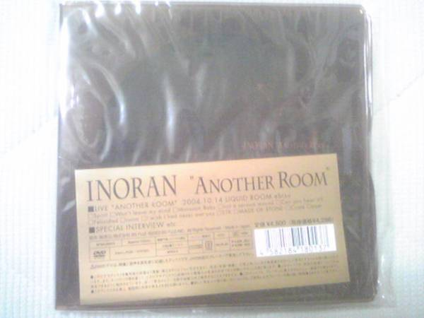 希少!INORAN DVD ANOTHER ROOM LUNASEAルナシーLUNA SEAイノラン