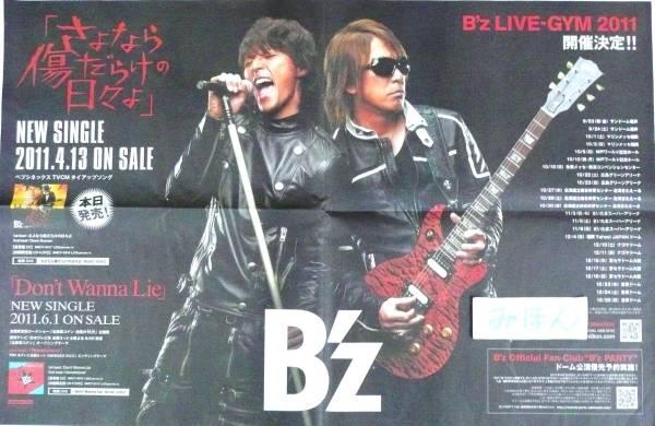 即決★超レア★切手可★B'z LIVE-GYM 2011稲葉浩志ポスター写真 ライブグッズの画像
