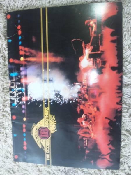 ドゥービーブラザース【1979日本ツアー】コンサートパンフ BKHY★即決有cde