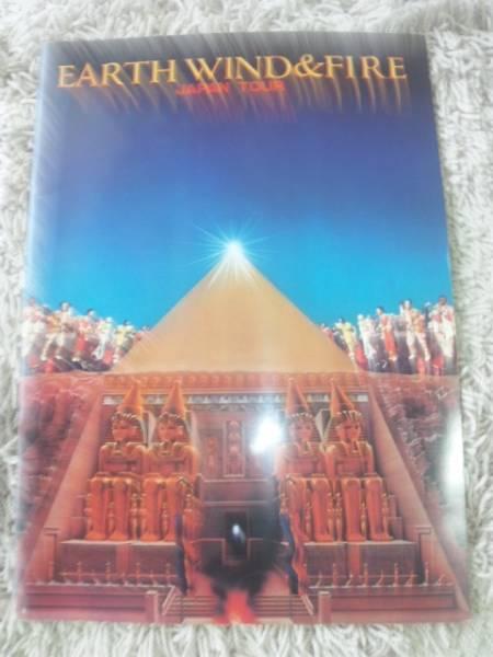 アースウィンド&ファイアー【1979太陽神 ツアーパンフ】BKHY美品