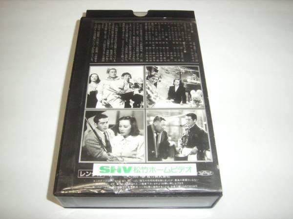 黒澤明&三船敏郎!映画「醜聞(スキャンダル)」のビデオ!!_画像2