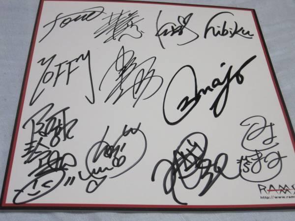 RAMS LIVE FESTIVAL 2007 DVD発売記念イベント サイン色紙