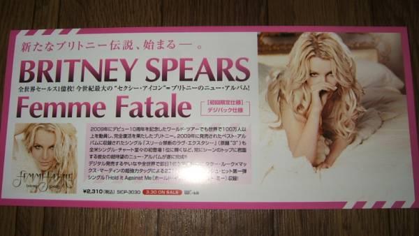ミニポスターF14ブリトニースピアーズBritneySpears/FemmeFatale
