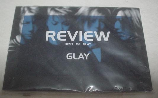 GLAY REVIEW CDの付録