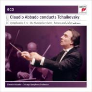 チャイコフスキー交響曲全集管弦楽アバドシカゴ6CD限定盤...._画像1