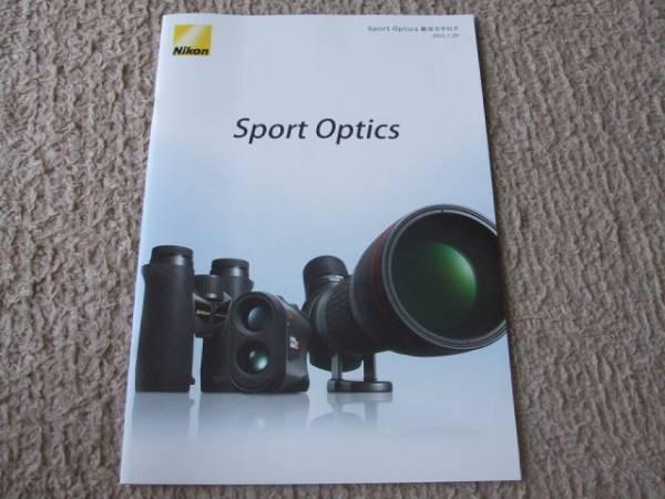 A862カタログ*ニコン*Sport Optics2013.1発行43P