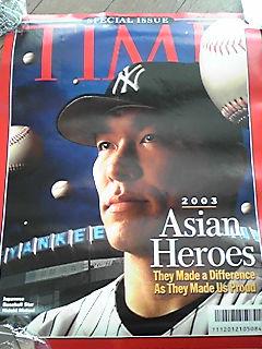 松井秀喜 ヤンキース 巨人 イチロー ポスター 長嶋茂雄 グッズの画像