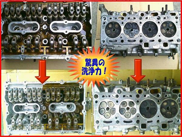脅威の洗浄力!特殊洗浄剤CT-550★1JZ-GTE 2JZ-GTE 4A-GE 3S-GTE_画像2