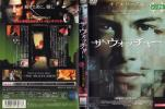 11023【DVD】ザ・ウォッチャー 新感覚ストーキング・スリラー