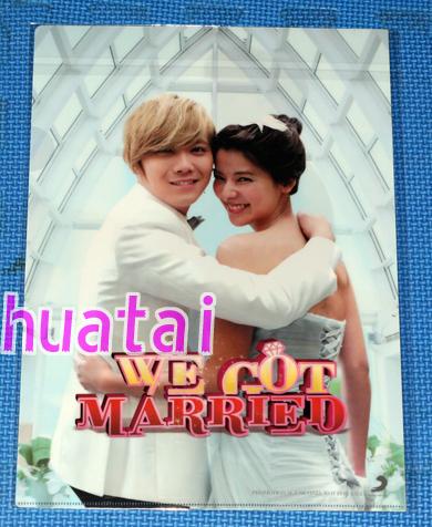 We Got Married 私たち結婚しました イ・ホンギ クリアファイル