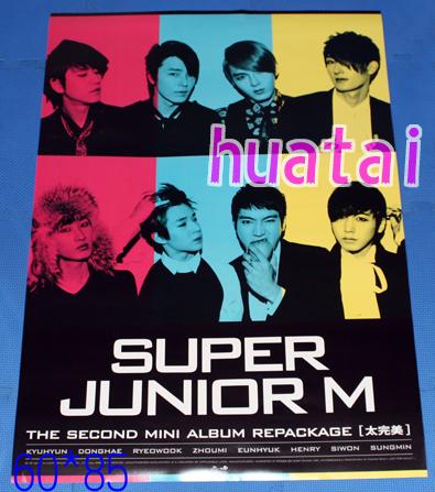 Super Junior M Mini Album Vol. 2 太完美 告知ポスター B