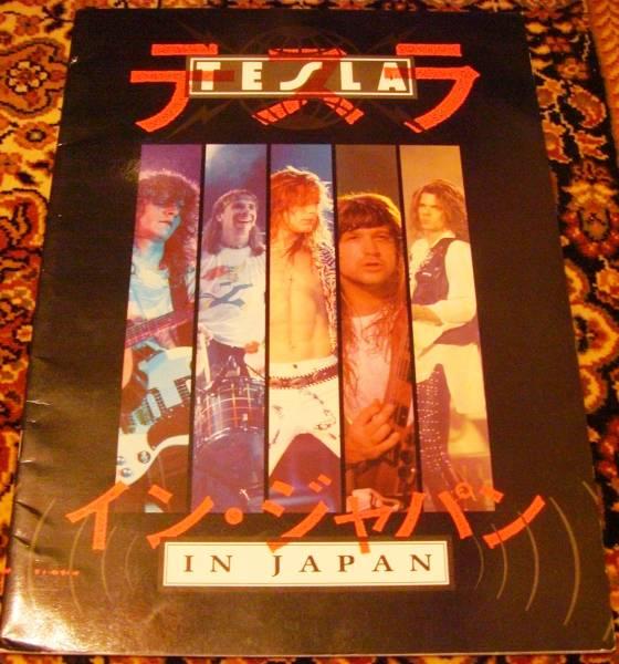 テスラ・イン・ジャパン/TESLA IN JAPAN★ツアーパンフ HARDROCK