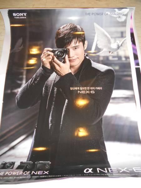 イ・ビョンホン 韓国 SONY カメラカ 広告ポスター D
