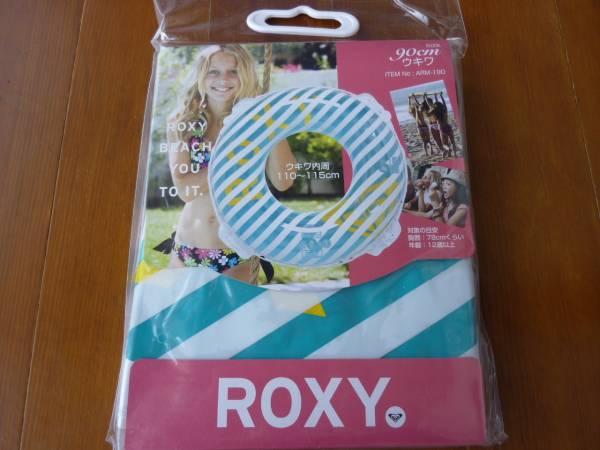 即決☆新品未使用☆かわいい! ROXY ロキシー 大きい 浮き輪 90cm大人用 うきわ ウキワ☆☆☆_画像2