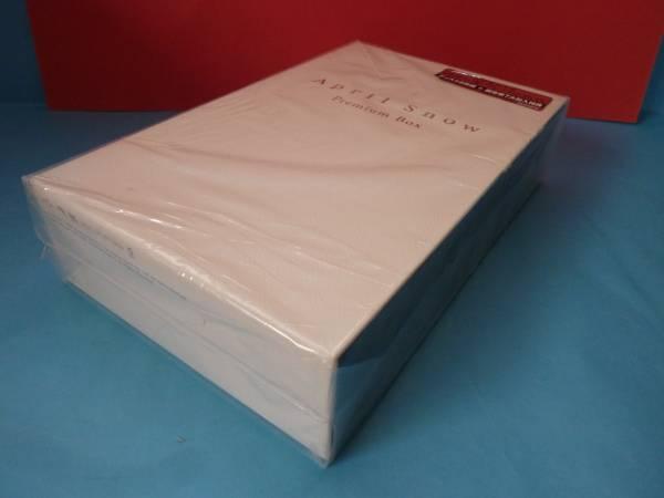 初回限定生産ペ・ヨンジュン四月の雪プレミアム未開封ボックス