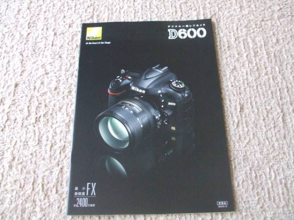 A801カタログ*ニコン*D600*2012.9発行19P