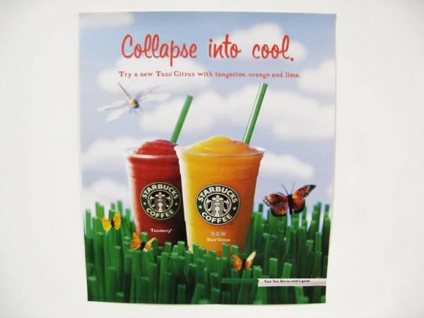 2002年 米国 スターバックス 店舗用 ポスター(#0204-03)NY同時テロ風刺 批判 炎上 回収品