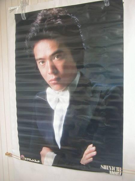 PR ポスター   森進一(歌手、演歌 俳優、)