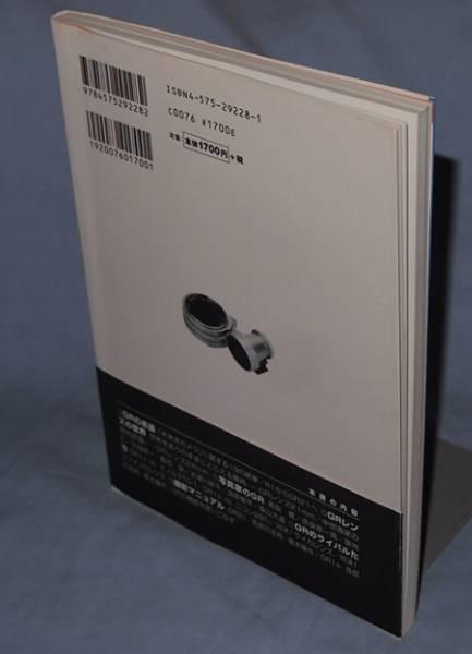 ◎使うリコーGR クラシックカメラMini Book Special issue_画像2