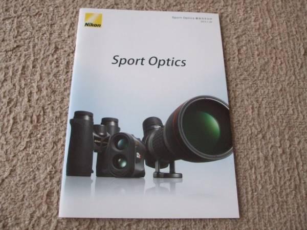 A1156カタログ*ニコン*Sport Optics2013.1発行43P