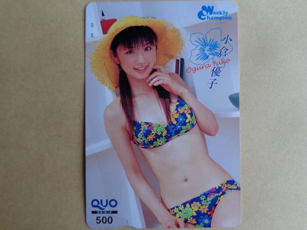 週刊少年チャンピン小倉優子QUOカード B グッズの画像