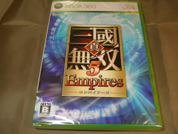 新品 Xbox360 真・三國無双5 Empires