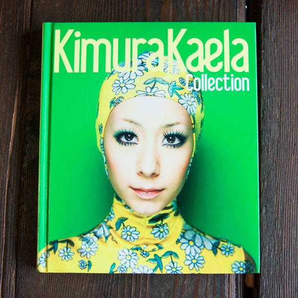 Kimura Kaela Collection 木村カエラ 写真集