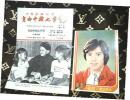 ◆昭和レトロ ラジオ BCL 自由中国の声 機関紙 倫亜 カード