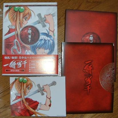 中古「一騎当千」第一期DVD-BOX_画像、文章の盗用はお断りします。