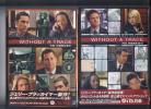 WITHOUT A TRACE / FBI 失踪者を追え!  シーズン1〜4