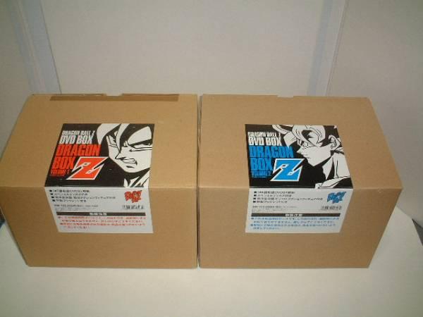 DVD DRAGON BOX ドラゴンボールZ 1&2セット 送料無料 画像追加_画像1