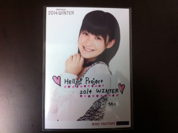 嗣永桃子★ももち★Hello! Project 2014 冬★コレクション生写真