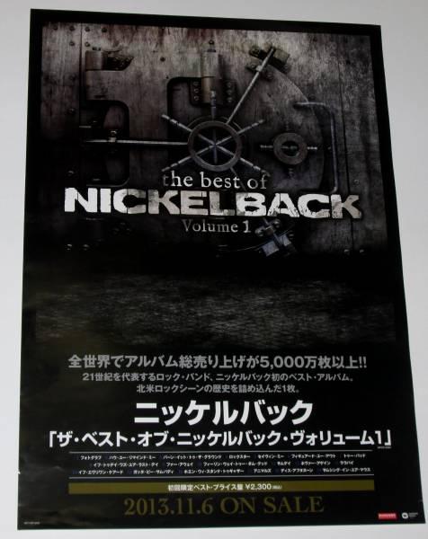 ニッケルバック[the best of NICKELBACK Volume1]告知用ポスター