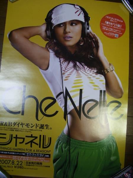 CHENELLE シャネル☆☆告知ポスター☆未使用 新品☆筒無料