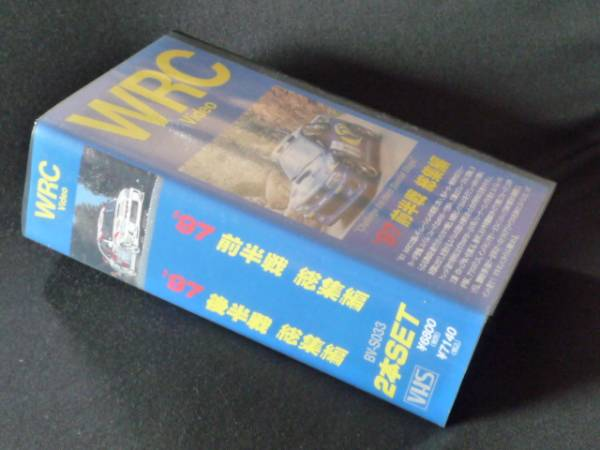 「WRC '97 総集編」 世界ラリー選手権 ビデオ VHS_画像2