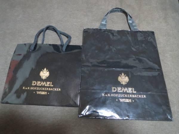 ★新品★DEMEL ショップ袋 黒 大きさ2種セット_画像1