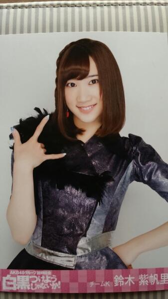 AKB48 臨時総会 白黒 武道館 Blu-ray DVD 生写真 鈴木紫帆里_画像1