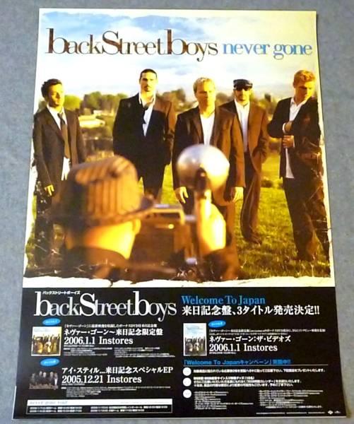 Э④ 告知ポスター Backstreet Boys[Never Gone]