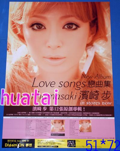 浜崎あゆみ Love songs 告知ポスター