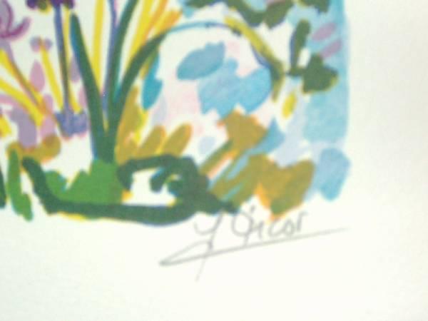 ☆ リトグラフ フランス画家 PICOT ★_画像3