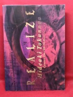 ●徳永英明 REALIZE Hideaki Tokunaga Concert Tour'89-'90