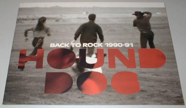 パンフ ハウンドドッグ [BACK TO ROCK 1990-91] HOUND DOG