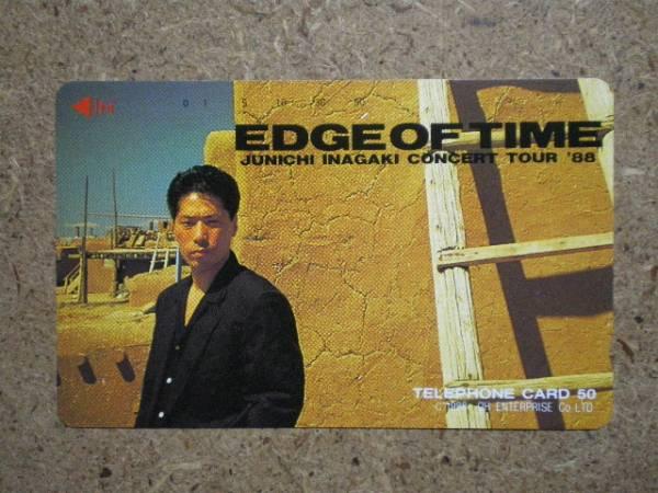 稲垣潤一 コンサートツアー'88A テレカ