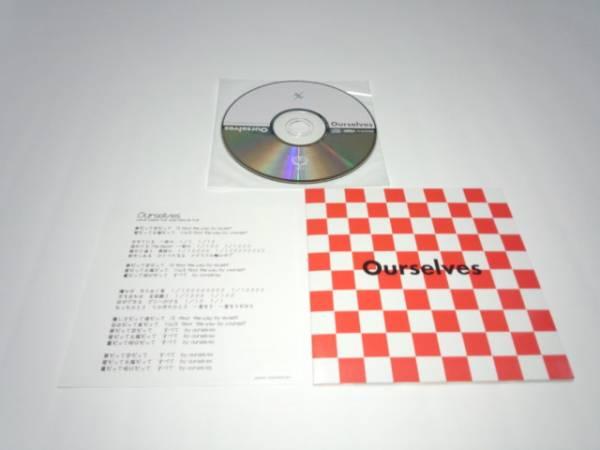 F-BLOOD/FC limitation sale /CD/ bandana attaching / Fujii