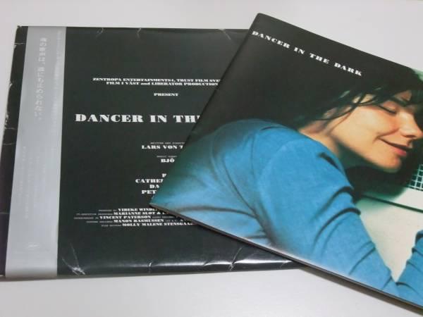 ビョーク 「ダンサー~」 映画パンフレット BJORK ライブグッズの画像