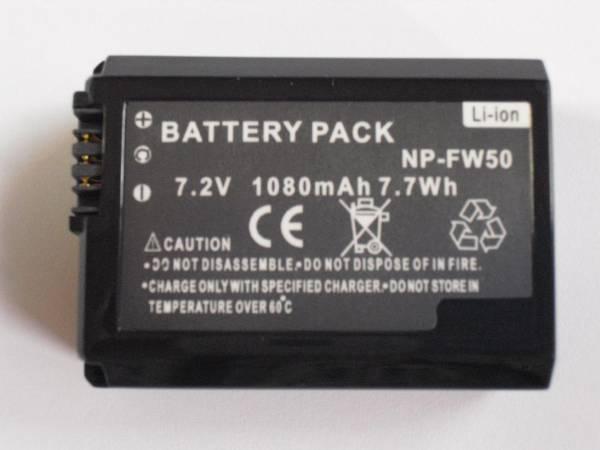 SONY NP-FW50 互換バッテリー NEX-7/NEX-5N/α55/α33NEX-C3