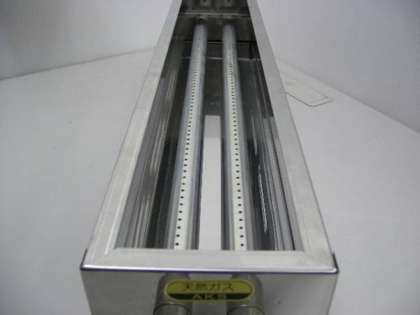 03-1145 新品 AKS 焼鳥焼器(20号) グリラー 都市ガス 焼物器 串焼き 焼き物器 ガス式 業務用調理機器 焼き鳥 600×135×130 厨房機器 卓上_画像3