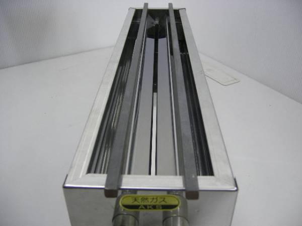 03-1145 新品 AKS 焼鳥焼器(20号) グリラー 都市ガス 焼物器 串焼き 焼き物器 ガス式 業務用調理機器 焼き鳥 600×135×130 厨房機器 卓上_画像2