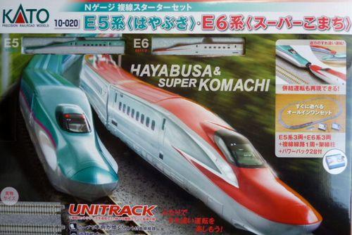 *KATO E5系はやぶさ ・E6系スーパーこまち 複線セット